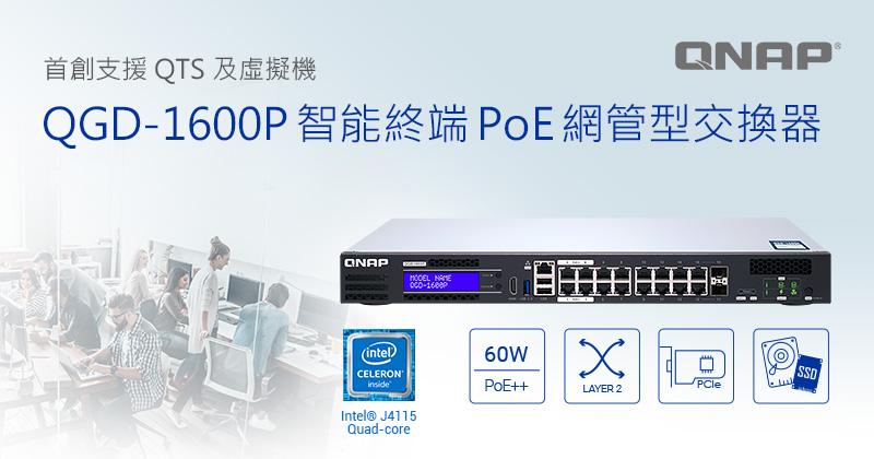 """""""QGD-1600P"""""""