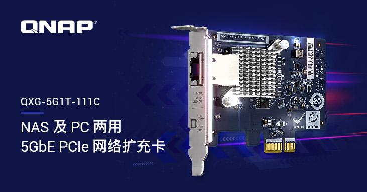 """""""QXG-5G1T-111C"""""""