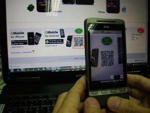 Take a picture of the QR-code