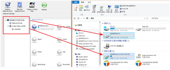 How to use QNAP Finder to expand the capacity or connect to your