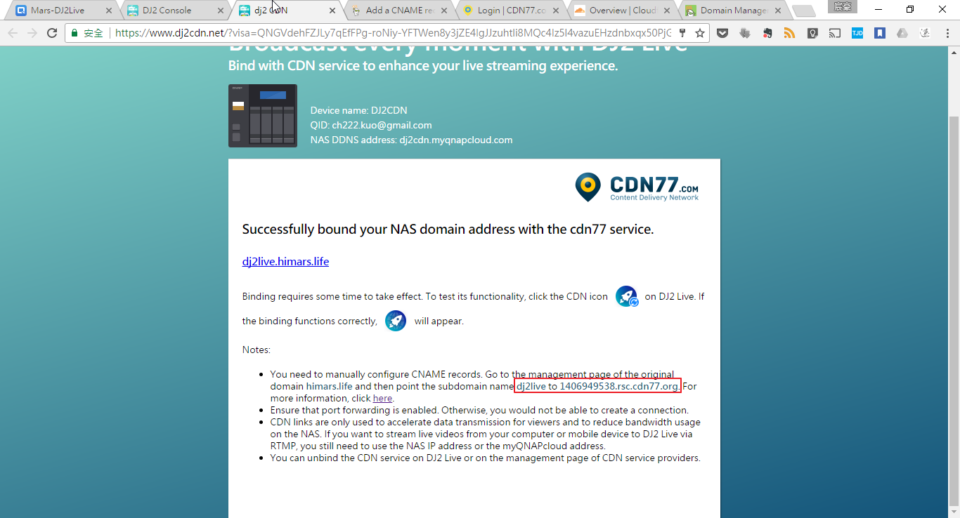 How can I enable CDN services on DJ2 Live?