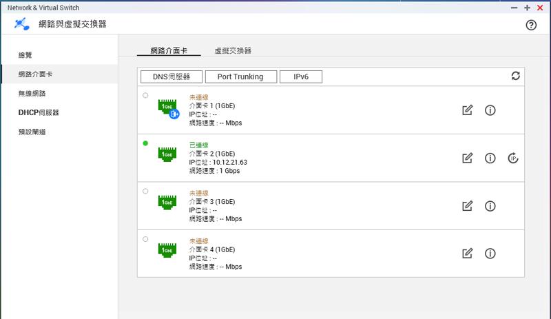 Switch dns 設定 任天堂スイッチ「DNSでの名前が解決できません」と表示される場合の対処方法(エラー2110