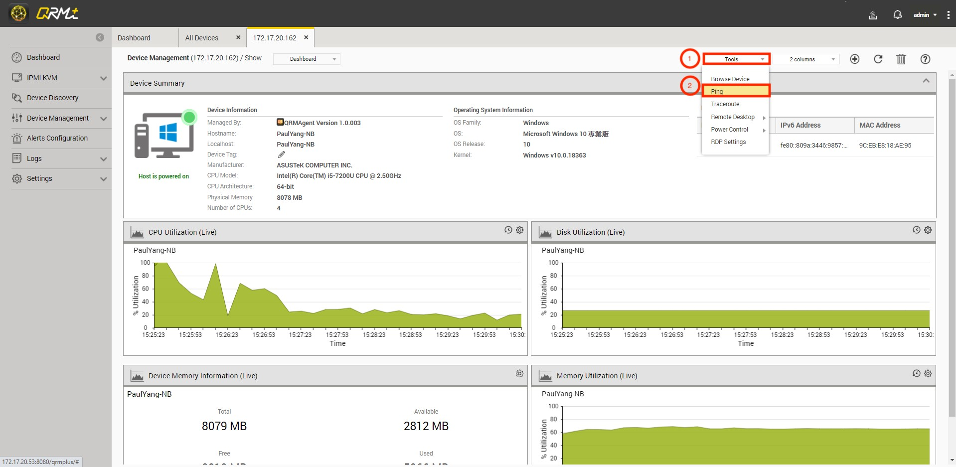 How to use QRMAgent Single Device Dashboard | QNAP