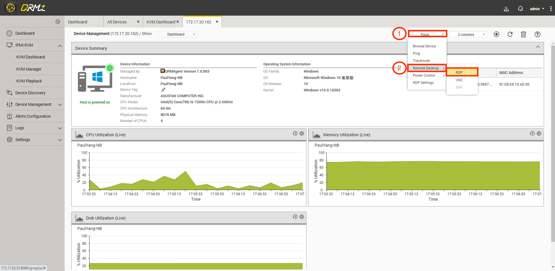 How to access a Remote Desktop using RDP in QRM+ | QNAP