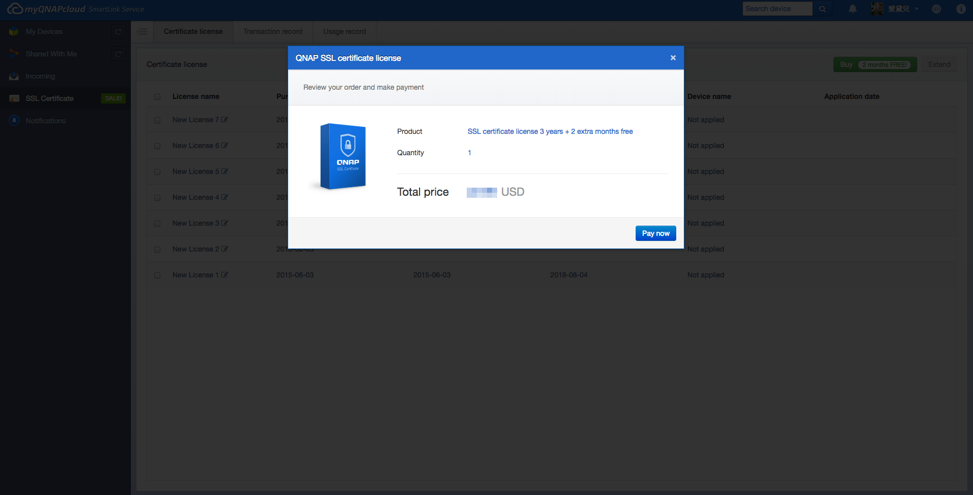 How to purchase and use myqnapcloud ssl certificates qnap select pay now after reviewing your order to process the order 1betcityfo Gallery