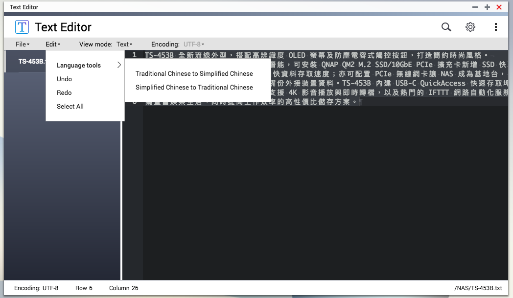 Using Text Editor | QNAP (US)