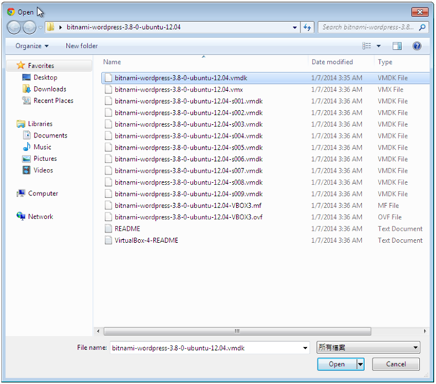 How to import and export virtual machines (VM) to/from