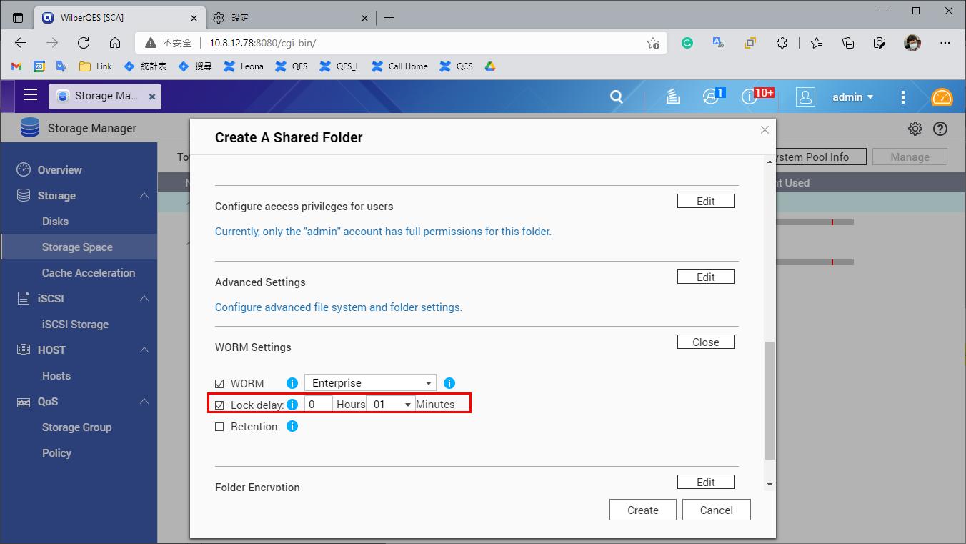 Use QNAP Enterprise Storage ES NAS to create WORM shared folder