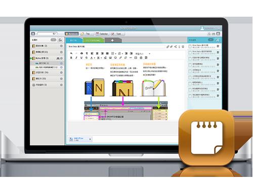 QNAP Create digital notes