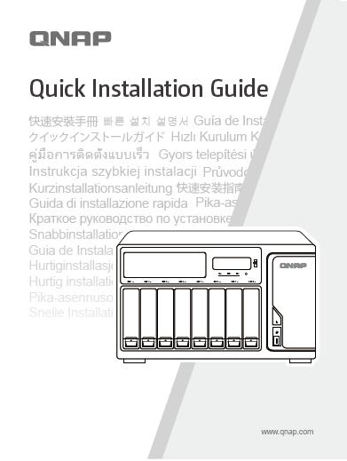 TVS-882BRT3 - Hardware Specs | QNAP