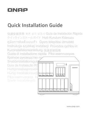Quick Installation Guide (QIG)